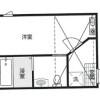 1R Apartment to Rent in Yokohama-shi Kanagawa-ku Floorplan