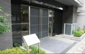 1DK {building type} in Nishinippori - Arakawa-ku