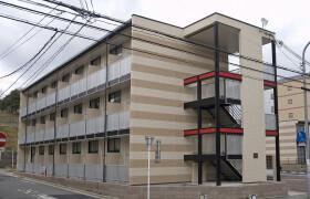 奈良市佐保台西町-1K公寓大廈