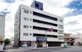 横須賀市 - 衣笠栄町 大厦式公寓 2LDK