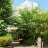Whole Building Apartment to Buy in Shibuya-ku Library