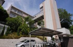 世田谷区 - 成城 大厦式公寓 1K