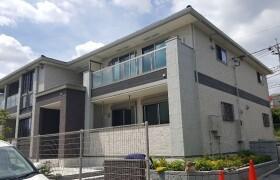 2LDK Apartment in Takayama - Yokohama-shi Tsuzuki-ku