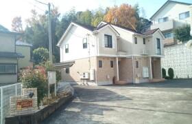 2DK Apartment in Mihocho - Yokohama-shi Midori-ku