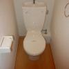 1K Apartment to Rent in Kawaguchi-shi Toilet