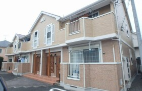 2LDK Apartment in Imajuku higashicho - Yokohama-shi Asahi-ku