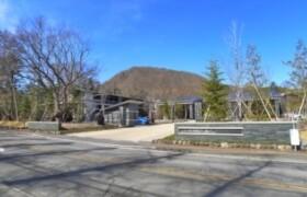 2LDK {building type} in Karuizawa(oaza) - Kitasaku-gun Karuizawa-machi