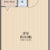 1K Apartment to Buy in Minato-ku Room