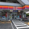 1R Apartment to Rent in Zama-shi Convenience Store