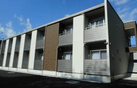 1K Apartment in Yamagiwa - Atsugi-shi