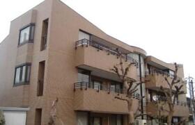 5LDK Mansion in Omoteyama - Nagoya-shi Tempaku-ku