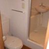 1K Apartment to Rent in Yamato-shi Toilet