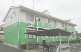 2DK Apartment in Kokubukita - Ebina-shi