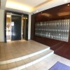 1K Apartment to Rent in Funabashi-shi Lobby