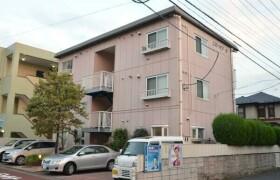 2DK Mansion in Chuorinkan - Yamato-shi