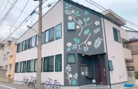 HanasakasuHEIWAJIMA - Guest House in Ota-ku