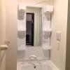 在川崎市宮前區內租賃1K 公寓大廈 的房產 盥洗室