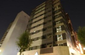 2LDK Mansion in Nishiki - Nagoya-shi Naka-ku