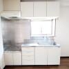 2DK Apartment to Rent in Kawasaki-shi Nakahara-ku Kitchen