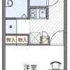 1K アパート 船橋市 内装