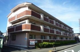 3LDK Mansion in Hashinochi - Ibaraki-shi