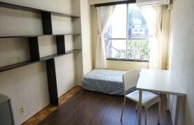 Firsthouse Nakayama - Guest House in Yokohama-shi Midori-ku