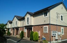 2LDK Apartment in Nakanuma - Minamiashigara-shi