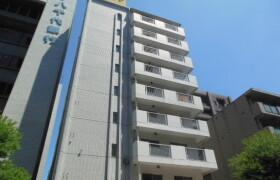 2DK Mansion in Sagamihara - Sagamihara-shi Chuo-ku
