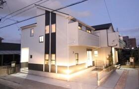 名古屋市中川区 - 中須町 獨棟住宅 3LDK
