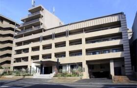 2LDK Mansion in Higashi - Shibuya-ku