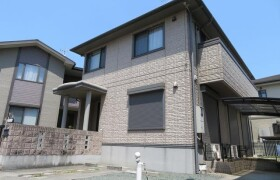 4LDK House in Shimogashiwacho - Shikokuchuo-shi