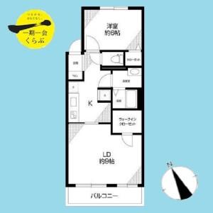 1LDK {building type} in Higashinakano - Nakano-ku Floorplan