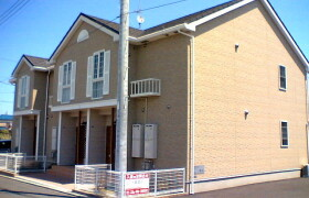 2DK Apartment in Murota - Chigasaki-shi