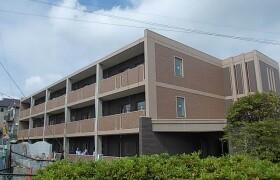 2LDK Mansion in Shimonagaya - Yokohama-shi Konan-ku