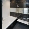 3LDK Apartment to Rent in Nagoya-shi Naka-ku Bathroom