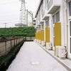 1K Apartment to Rent in Tachikawa-shi Common Area