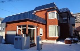 3LDK House in Kita35-johigashi - Sapporo-shi Higashi-ku