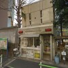1LDK Apartment to Buy in Minato-ku Police Station