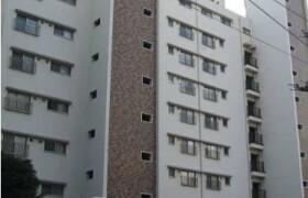3LDK Mansion in Takanawa - Minato-ku