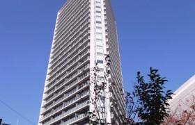 1LDK {building type} in Ohashi - Meguro-ku