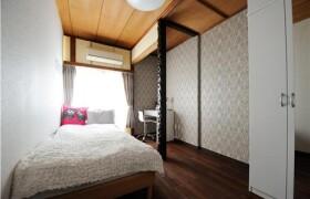PAL Sasazuka1 - Guest House in Shibuya-ku