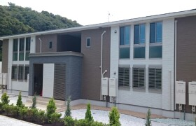 1LDK Apartment in Sajima - Yokosuka-shi
