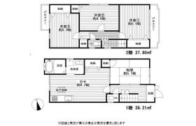 4DK House in Daigo makinochicho - Kyoto-shi Fushimi-ku