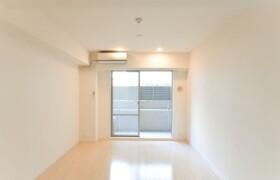 1R Mansion in Kojimachi - Chiyoda-ku
