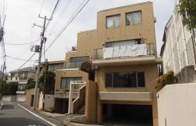 2SLDK Mansion in Tairamachi - Meguro-ku