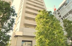 港区 - 東麻布 简易式公寓 4LDK