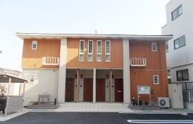 2LDK Apartment in Kumura - Yokosuka-shi