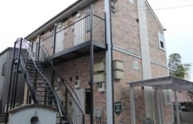 1R Apartment in Konan - Yokohama-shi Konan-ku