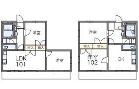 2DK Apartment in Seta - Setagaya-ku