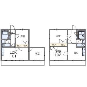 2DK Mansion in Seta - Setagaya-ku Floorplan